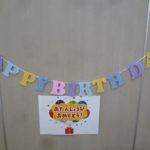 子育て支援センター お誕生会